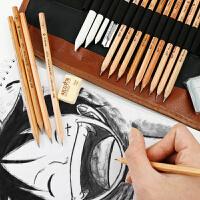 马可素描铅笔套装画组合学生素描工具全套马克铅笔初学者美术专业手绘铅笔2b4b6b速写铅笔软中硬炭笔多省