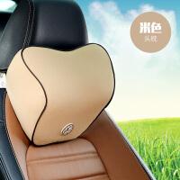 汽车头枕护颈枕记忆棉腰靠背靠垫车内车用载司机座椅透气护腰套装