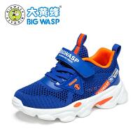【1件2.5折价:109元】大黄蜂童鞋 男童网鞋2020春季新款男孩韩版透气休闲鞋儿童运动鞋