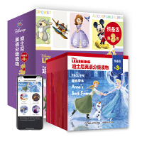 迪士尼英语分级读物 预备级 第3级(全套15册)