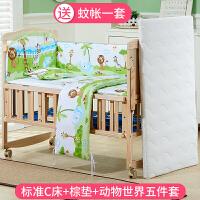 婴儿床实木拼接大床多功能BB宝宝床新生儿童摇篮床无漆环保0245 动物世界