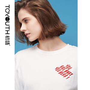 初语2018夏季新款 字母圆领米粒绣宽松短袖中长款纯棉T恤女