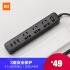 小米插座usb智能插排多功能家用带开关电源插线板长线接线板1.8米
