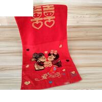 结婚庆用品女方婚嫁情侣礼回礼物新娘嫁妆套装陪嫁红色喜字毛巾