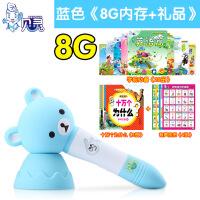 贝灵儿童点读笔 幼儿英语早教机学习点读机0-3-6岁玩具故事机