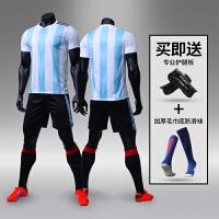 足球服套装男定制儿童训练服比赛队服阿根廷2018德国队世界球衣