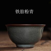 主人杯手工陶瓷功夫茶杯铁胎品茗杯冰裂茶杯茶碗茶具单杯