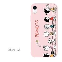 iphone7苹果6s手机壳6plus硅胶8x全包软壳5s情侣xr清新夏天xs max