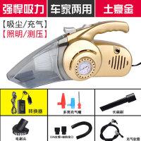 车载吸尘器充气泵汽车无线打气强力专用车内用家两用大功率四合一 吸尘 充气 照明 测压