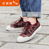 红蜻蜓男鞋秋季新款潮流学生休闲鞋子男透气运动鞋板鞋