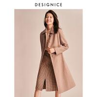 【2折参考价:520】迪赛尼斯冬季新款双面呢羊毛大衣女中长款时尚单排扣毛呢外套