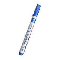 金万年 可擦白板笔 8色套装 彩色白板笔儿童画板笔 涂鸦笔 G-0603