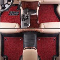奥迪A6 TT A3全包围双层专用汽车脚垫 皮革+丝圈