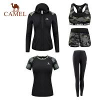 camel 骆驼瑜伽服套装 健身房速干跑步运动套装 专业健身服晨跑五件套女
