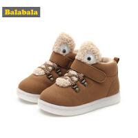 巴拉巴拉童鞋儿童板鞋男童鞋子新款冬季宝宝鞋高帮灯鞋保暖潮