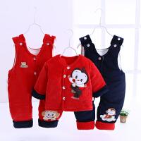 婴儿冬季棉衣套装 加厚0-1-2岁男女宝宝幼儿童棉衣服背带裤三件套