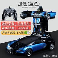 超大感应变形遥控汽车玩具金刚机器人新款无线充电儿童男孩遥控车