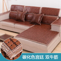 夏天夏季麻将沙发垫冰丝防滑窄边凉席竹席子通用凉垫客厅欧式定制 宫廷双筋