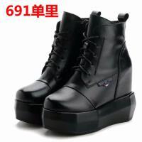 2018秋冬新款超高跟马丁靴欧美风松糕跟真皮厚底短靴坡跟个性女靴SN9126