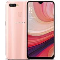 【当当自营】OPPO A7 全网通4GB+64GB 清新粉 移动联通电信4G手机