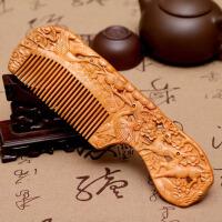实木木雕手工雕刻宽齿密齿桃木梳子整木雕花梳子