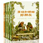 青蛙和蟾蜍是好朋友全四册 信谊世界精选儿童文学经典畅销桥梁书非注音版一二三四年级小学生课外阅读故事书籍3-4-5-6-