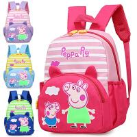 幼儿园书包男女童韩版大中小班3-5岁6女孩可爱儿童卡通双肩背包包
