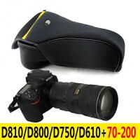 尼康相机软包D850DD800D810D750D610D500+70-200小钢炮镜头内胆