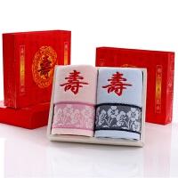 毛巾礼盒套装2条装棉结婚庆回礼洗脸家用柔软定制