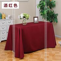定制台布订做印logo展会广告活动桌布长方形纯色彩色印刷
