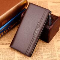 男士钱包长款拉链钱夹 男商务 多功能多卡位票夹黑色士钱包长款 钱包男短款 啡色中标1004
