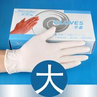 一次性手套乳胶手套橡胶手套检查手套防静电手套家用