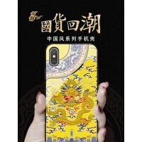 新款XSMAX手机壳8PLUS挂绳X龙袍凤袍7故宫XS苹果6S中国风原创IPHONE6潮男女情