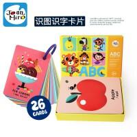美乐(JoanMiro) 宝宝识字卡片有图幼儿早教卡片 儿童认知卡片撕不烂单词卡片