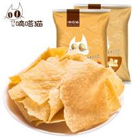 嘀嗒猫 山药脆片60g 薯片膨化食品办公休闲零食