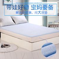 婴儿大号隔尿垫 儿童透气防尿垫可洗防水床单床笠油布180*200cm 大号