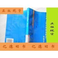 【二手旧书9成新】《中华人民共和国保险法》实务手册 /中国太平洋保险公司上海分公