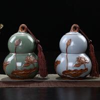 葫芦创意陶瓷摆件家居家饰茶几客厅酒柜工艺品现代简约开业礼品