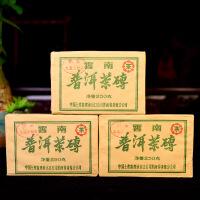 【8片一起拍】2003年 绿字砖生茶砖茶 普洱茶生茶 250g/片
