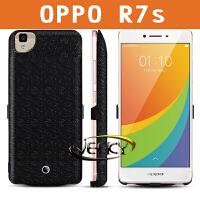 OPPO R7st充电宝R7sm背夹电池背夹充电宝手机A3/A1专用闪充壳移动电源