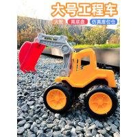 儿童挖掘机玩具套装耐摔推土挖机大号工程车搅拌车汽车男孩挖土机