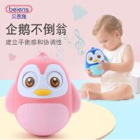 贝恩施婴儿企鹅不倒翁宝宝早教可咬牙胶玩具大号萌趣娃娃环保耐