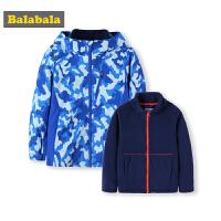 【每满200减100】巴拉巴拉童装儿童棉衣中大童2018新款秋冬男童外套加厚防风两件套