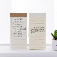 韩国创意文具 可撕实用便签本牛皮纸便携记事小本子TODO计划笔记