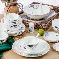 【当当自营】SKYTOP斯凯绨 碗盘碟碗筷陶瓷欧式骨瓷餐具套装 30头午后时光