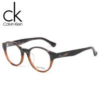 Calvin Klein/卡尔文克雷恩眼镜框女可配近视复古眼镜架男CK5901