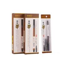 书法笔 1+1S7/S8墨水套装 软头笔 练字笔 秀丽笔 小/大楷一盒12卡