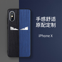 苹果Xs Max手机壳iPhoneXs套新款软硅胶iPhoneX全包防摔个性创意网红潮牌男x情侣iP