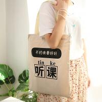 文字帆布包简约百搭包包女单肩包女韩版手提包