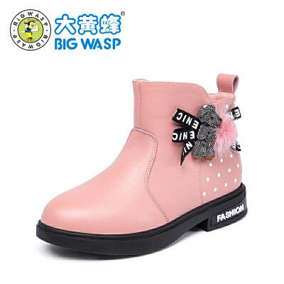 【1件2.5折价:129元】大黄蜂童鞋 女童时装靴儿童加绒保暖棉鞋2019新款小女孩冬季皮靴 防滑橡胶大底 加棉保暖内里